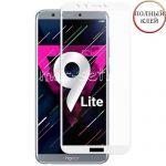 Защитное стекло для Huawei Honor 9 Lite [клеится на весь экран] (белое)