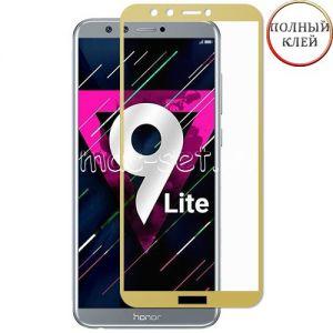 Защитное стекло для Huawei Honor 9 Lite [клеится на весь экран] (золотистое)