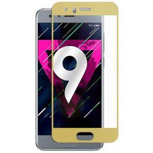 Защитное стекло для Huawei Honor 9 [на весь экран] (золотистое)