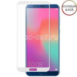 Защитное стекло для Huawei Honor View 10 [клеится на весь экран] (белое)