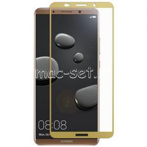 Защитное стекло для Huawei Mate 10 Pro [на весь экран] (золотистое)