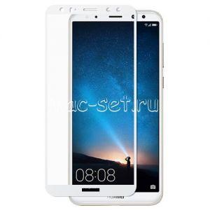 Защитное стекло для Huawei Nova 2i / Mate 10 Lite [на весь экран] (белое)