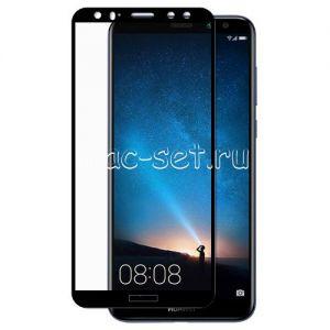 Защитное стекло для Huawei Nova 2i / Mate 10 Lite [на весь экран] (черное)
