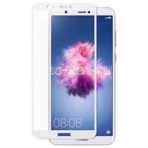 Защитное стекло для Huawei P Smart [на весь экран] (белое)