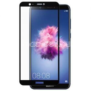 Защитное стекло для Huawei P Smart [на весь экран] (черное)