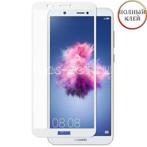 Защитное стекло для Huawei P Smart [клеится на весь экран] (белое)