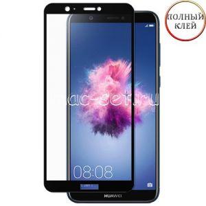 Защитное стекло для Huawei P Smart [клеится на весь экран] (черное)