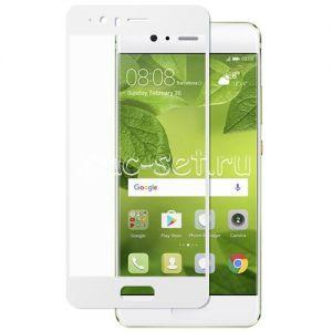 Защитное стекло для Huawei P10 [на весь экран] (белое)