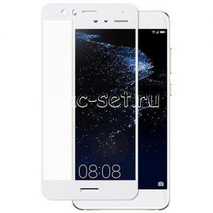 Защитное стекло для Huawei P10 Lite [на весь экран] (белое)