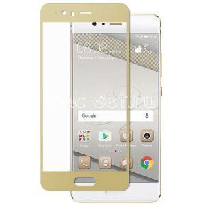 Защитное стекло для Huawei P10 [на весь экран] (золотистое)
