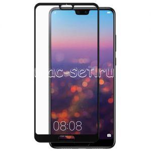 Защитное стекло для Huawei P20 [клеится на весь экран] (черное)