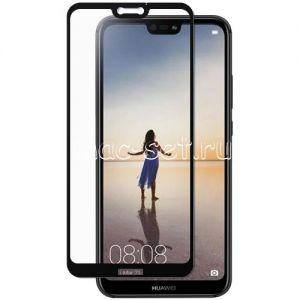 Защитное стекло для Huawei P20 Lite [на весь экран] (черное)