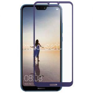 Защитное стекло для Huawei P20 Lite [на весь экран] (синее)