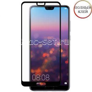 Защитное стекло для Huawei P20 Pro [клеится на весь экран] (черное)