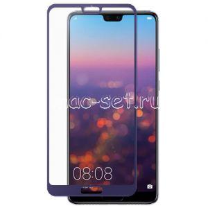 Защитное стекло для Huawei P20 [на весь экран] (синее)