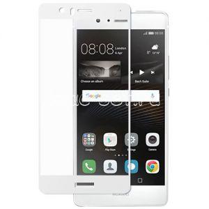 Защитное стекло для Huawei P9 Lite [на весь экран] (белое)
