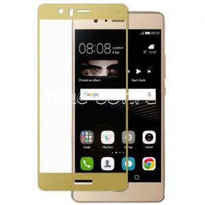 Защитное стекло для Huawei P9 Lite [на весь экран] (золотистое)