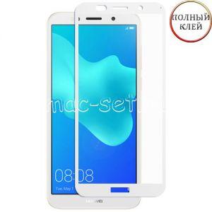 Защитное стекло для Huawei Y5 Prime (2018) [клеится на весь экран] (белое)