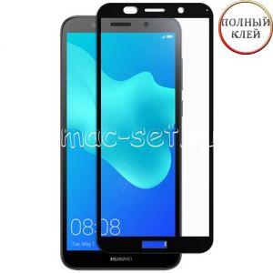 Защитное стекло для Huawei Y5 Prime (2018) [клеится на весь экран] (черное)