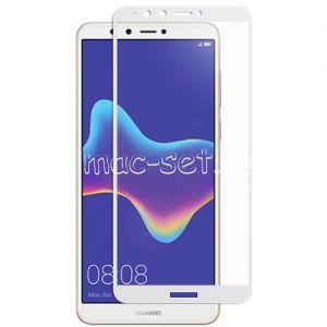 Защитное стекло для Huawei Y9 (2018) [на весь экран] (белое)