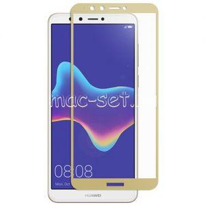 Защитное стекло для Huawei Y9 (2018) [на весь экран] (золотистое)