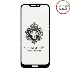 Защитное стекло для Huawei Honor 8C [клеится на весь экран] Premium (черное)