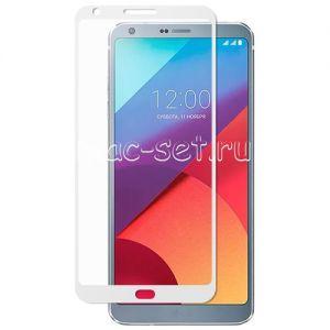 Защитное стекло для LG G6 H870 [на весь экран] (белое)