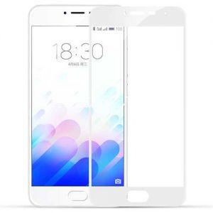 Защитное стекло для Meizu M3s mini [на весь экран] Aiwo (белое)