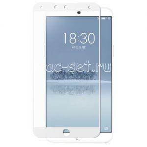 Защитное стекло для Meizu 15 [на весь экран] (белое)