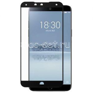 Защитное стекло для Meizu 15 [на весь экран] (черное)