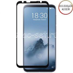 Защитное стекло для Meizu 16th [клеится на весь экран] (черное)
