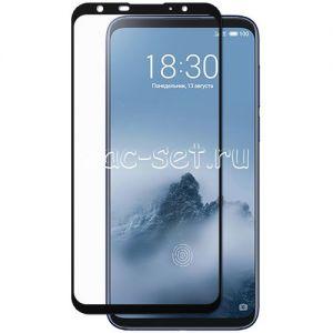 Защитное стекло для Meizu 16 Plus / 16th Plus [на весь экран] (черное)