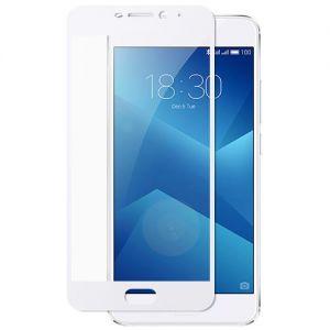 Защитное стекло для Meizu M5 Note [на весь экран] (белое)