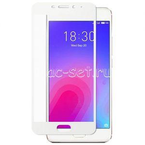Защитное стекло для Meizu M6 [на весь экран] (белое)
