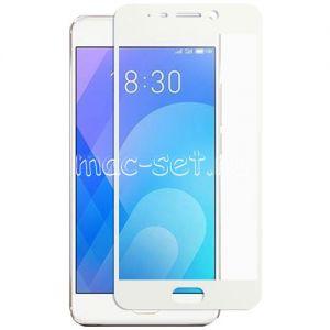Защитное стекло для Meizu M6 Note [на весь экран] (белое)