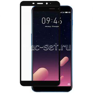 Защитное стекло для Meizu M6s [на весь экран] (черное)