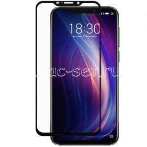 Защитное стекло для Meizu X8 [на весь экран] (черное)