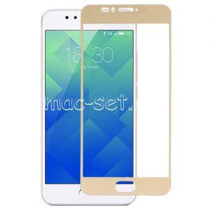 Защитное стекло для Meizu M5s [на весь экран] Aiwo (золотистое)