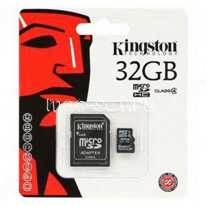 Карта памяти microSDHC 32GB Class 4 Kingston + SD adapter