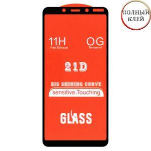 Защитное стекло для Nokia 3.1 Plus [клеится на весь экран] 21D (черное)