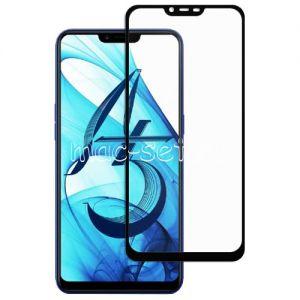 Защитное стекло для Oppo A5 [на весь экран] (черное)