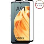 Защитное стекло для Oppo A91 [клеится на весь экран] Red Line (черное)
