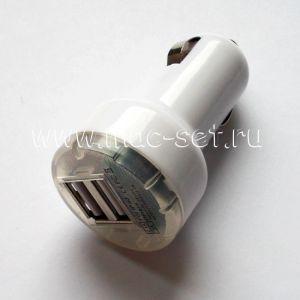 Автомобильное зарядное устройство USB 1000mA / 2000mA (белое)