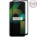 Защитное стекло для Realme 6i [клеится на весь экран] Red Line (черное)