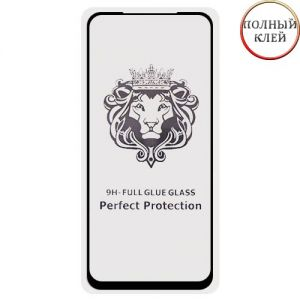 Защитное стекло для Realme 8 Pro [клеится на весь экран] Premium (черное)