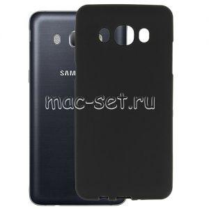 Чехол-накладка силиконовый для Samsung Galaxy J5 (2016) J510 (черный 0.8мм)