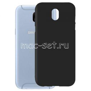 Чехол-накладка силиконовый для Samsung Galaxy J5 (2017) J530 (черный 0.8мм)