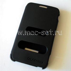 Чехол-книжка пластиковый кейс для Samsung Galaxy Note N7000 (черный)