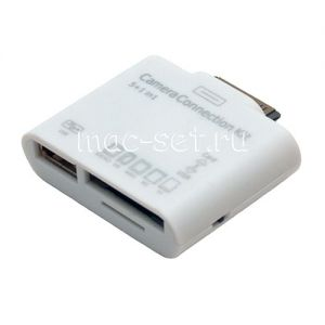 Переходник для Samsung Connection Kit 5 в 1 OTG (белый)