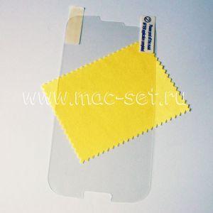 Защитная пленка для Samsung Galaxy S3 I9300 (матовая)